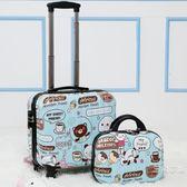 卡通迷你登機箱18寸小行李箱女18寸拉桿箱旅行密碼箱WY萬聖節,7折起