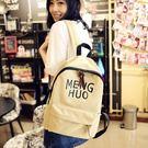 萬聖節優惠-韓版帆布雙肩包校園高中學生書包