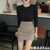 職業裙 高腰半身裙女正韓修身緊身包臀裙不規則彈力一步裙職業裙-Ballet朵朵