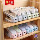 鞋架 8個裝簡約現代鞋架鞋子收納架一體式可調節家用宿舍客廳塑料鞋托T 7色
