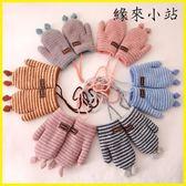 寶寶手套冬兒童手襪