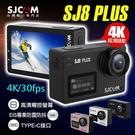 SJ8 PLUS 單機下殺[運動攝影機、...