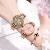 ins風抖音網紅同款女士手錶新款女學生韓版時尚簡約氣質防水女錶QM『蜜桃時尚』