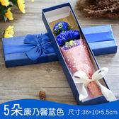 618好康又一發特別走心的生日禮物女生送女友閨蜜玫瑰香皂花母親節送媽媽少女心