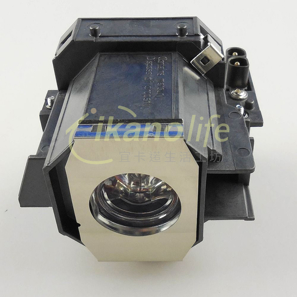 EPSON-原廠投影機燈泡ELPLP36/ 適用機型EMP-S4