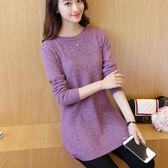 韓版寬鬆女裝針織衫毛衣女中長款薄款圓領打底衫外套 伊衫風尚