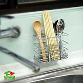 【家而適】筷子湯匙刀叉壁掛架