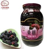 大樹張媽媽-桑椹果粒果汁1100g