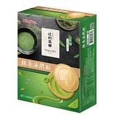健司X利抹茶法蘭酥126g【愛買】