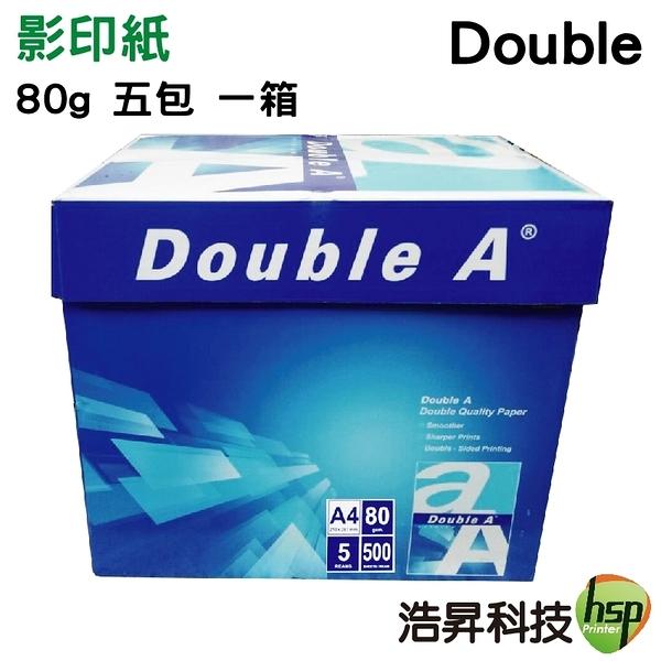 【限時促銷 ↘675元】Double A-多功能影印紙A4 80G (5包/箱)
