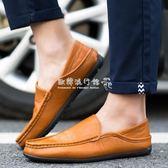 簡約豆豆鞋套腳男鞋韓版駕車男士休閒鞋半拖潮皮鞋子  『歐韓流行館』