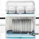 廚房碗架碗筷收納盒帶蓋放餐具裝碗箱碟盤瀝水置物架塑料碗柜家用【邻家小鎮】