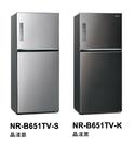 《Panasonic 國際牌》650公升(L) 雙門變頻冰箱 無邊框鋼板系列 NR-B651TV (含標準安裝)