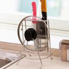 砧板刀具置物架 不鏽鋼 刀座 廚房 瀝乾 通風 衛生 防滑 鍋蓋 防滑 多功能【H048】MY COLOR