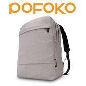 【加也】POFOKO_Caesar系列 15.6吋 電腦後背包
