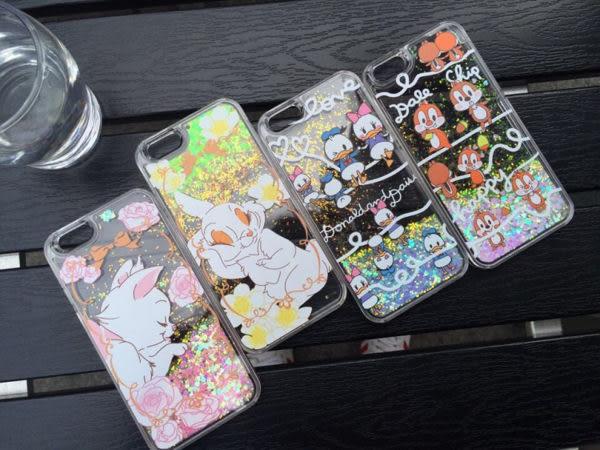 蘋果iphone6卡通手機殼6s plus保護套硬殼花粟鼠流沙殼