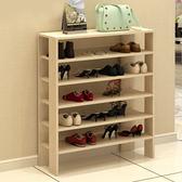 鞋架木質多層客廳木板家用現代簡約簡易小型木頭鞋櫃組裝鞋架  全館免運 IGO