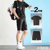 大尺碼男士運動套裝夏季短袖t恤迷彩休閒套裝百搭運動兩件套 DJ9770『麗人雅苑』