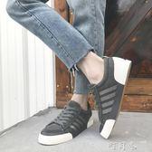 韓版潮流百搭港風休閒男士帆布板鞋男鞋學生布鞋潮鞋 盯目家