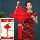 新年裝飾 中國結掛件平安節同心結新年裝飾新居福字玄關背景墻氛圍布置【快速出貨八折下殺】