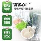 佩利安懸掛式寵物飲水器貓狗喝水碗喂水器掛式狗籠固定自動飲水壺(聖誕新品)