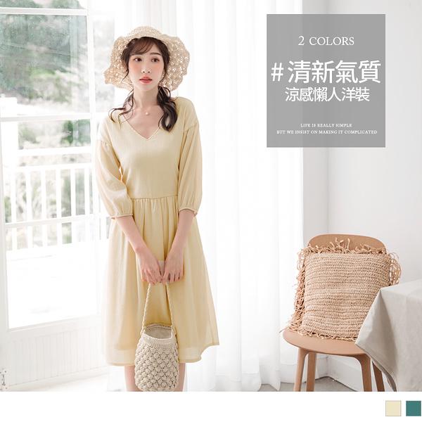 《DA7302-》涼感立體壓紋V領五分袖傘襬洋裝 OB嚴選