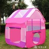 帳篷室內戶外超大房子寶寶家用海洋球池玩具遊戲屋3歲小帳篷 YXS新年禮物
