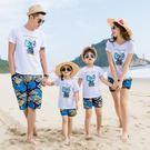情侶親子套裝 沙灘裝旅游度假一家四口卡通貓頭鷹印花全家裝-小精靈生活館