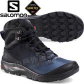 Salomon 409851海藍 Vaya GTX女中筒登山鞋 Gore-Tex健行鞋/多功能郊山鞋/防水越野鞋/運動鞋