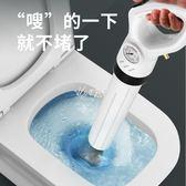 通廁器 下水道疏通器捅馬桶吸工具廁所管道堵塞一炮通高壓氣廚房家用神器 莎拉嘿幼