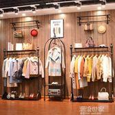 新款鐵藝上牆服裝店衣架展示架落地式復古男女裝童裝貨架衣服架MBS『潮流世家』