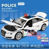 汽車模型 警車玩具回力合金小汽車小車兒童玩具車模型仿真男孩警察車消防車