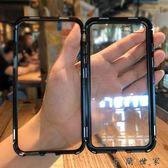 蘋果7plus手機殼iPhone7玻璃