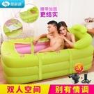 雙人充氣浴缸加厚家用情侶泡澡桶成人折疊浴盆大號浴桶塑料可坐躺