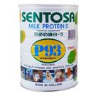 三多 奶蛋白-S P93 500g (奶素)【合康連鎖藥局】
