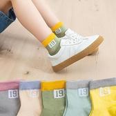 兒童襪子春夏薄款網眼透氣夏季