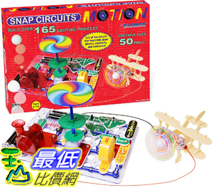 [8美國直購] Snap Circuits Motion Electronics Exploration Kit | Over 165 Exciting STEM Projects B00KAS5GC4