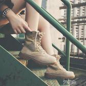 短靴 馬丁靴女英倫風厚底短靴新款原宿ulzzang高筒機車鞋復古 艾維朵