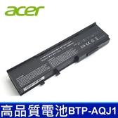 ACER 6芯 BTP-ARJ1 日系電芯 電池 Aspire 63623NWXMi 3623WXMi3628AWXCi 3628NWXMi 3628WXMi 5541ANWXMi 5542ANWXMi 5562WXMi