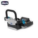 chicco-KeyFit 手提汽座專用底座(含ㄇ型扶手)