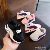兒童透氣網鞋1-3歲2男童鞋子秋季新款防滑軟底寶寶女童運動鞋『小宅妮時尚』
