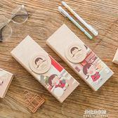 筆盒Z多功能可折疊站立筆筒式鉛筆盒文具盒  朵拉朵衣櫥