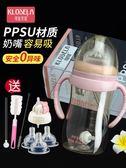 可拉貝拉嬰兒耐摔PPSU奶瓶新生兒寬口徑帶手柄塑料吸管寶寶防脹氣
