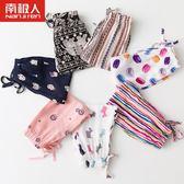 女童防蚊褲男童裝兒童2018新款夏季寶寶綿綢薄款燈籠童褲子 至簡元素