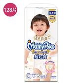 滿意寶寶極上呵護輕巧褲XL128片(箱)【愛買】