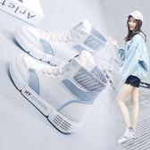 運動鞋 新款高筒女鞋百搭韓版冬鞋加絨棉鞋網紅板鞋運動 小白鞋 休閒鞋  馬丁靴 預購商品