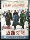 挖寶二手片-P87-007-正版DVD-...