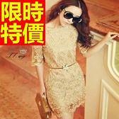 長袖連身裙-顯瘦造型設計韓版洋裝1色59m13[巴黎精品]