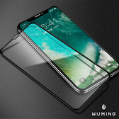 iPhone 11 Pro Max i11 鋼化玻璃 保護貼 保護膜 手機 防爆 防刮 防磨 鋼化膜 防指紋 遊戲 『無名』 P09109