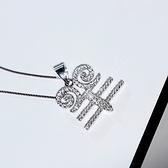 項鍊 925純銀鑲鑽墜飾-生肖羊字生日情人節禮物女飾品73gy88【時尚巴黎】